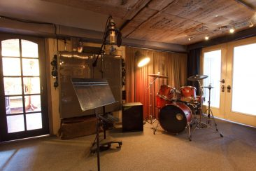 Soundhouse Studio